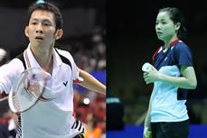 阮进明和阮垂玲获得参加2020年东京奥运会入场券