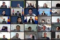 开展2021-2025年东盟一体化倡议论坛在雅加达举行