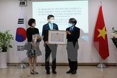 越南授予原韩国驻越南大使李赫友谊勋章