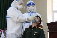 6月11日上午越南新增51例新冠肺炎确诊病例 累计确诊病例9835例