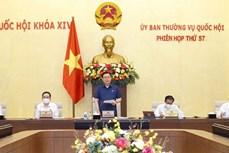 越南国会常务委员会第57次会议开幕