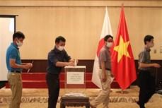 旅居日本越南人助力国内新冠肺炎疫情防控工作