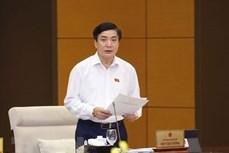 越南国会常务委员会第57次会议:对立法工作计划提出意见