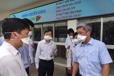 卫生部成立特别工作组 支持胡志明市抗击疫情