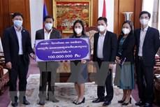 老挝人民继续与越南政府和人民携手抗击新冠肺炎疫情