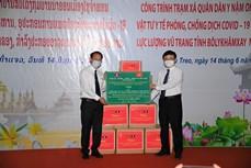 越南义安省向老挝移交军民医疗站