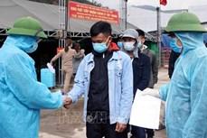 新冠肺炎疫情:河净省自6月18日起暂时禁止越南公民通过吊桥口岸入境越南