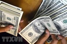 6月18日上午越盾对美元汇率中间价下调34越盾