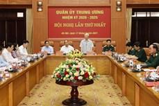 越共中央总书记阮富仲主持召开中央军委第一次会议