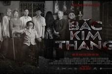 """""""越南日""""活动在2021年意大利亚洲电影节框架内举行"""