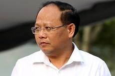 新顺投资建设公司案:对原胡志明市常务副书记必成刚进行起诉