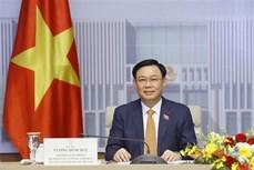 日本将继续向越南提供新冠疫苗援助