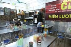 河内市:理发、洗头和餐饮服务行业恢复运营