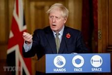 日本对英国加入CPTPP谈判作出反应