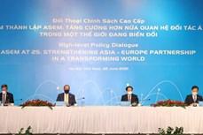 ASEM:全球经济增长和互联互通的重要动力