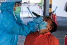 6月23日中午越南新增80例新冠肺炎确诊病例
