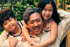 """""""越南日""""活动期间放映的4部电影给意大利观众留下深刻印象"""