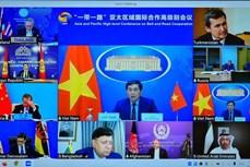 """越南外长裴青山出席""""一带一路""""亚太区域国际合作高级别会议"""