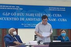 越南-古巴友好见面会以视频方式举行