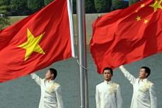 有关越南共产党与中国共产党关系的学术会议以视频形式举行