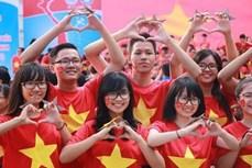 外交部例行记者会:越南愿与欧盟就人权问题交换意见和展开合作