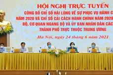 2020年行政改革指数:越南国家银行与广宁省再次位居榜首