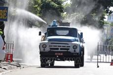 6月26日上午越南新增15例新冠肺炎确诊病例