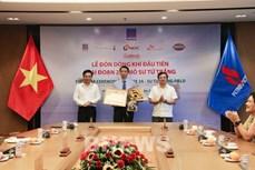 越南燃气公司迎来白狮子油田2A阶段的天然气