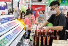 2021年6月胡志明市消费价格指数环比上涨0.22%