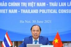 越南与泰国第八次外交部副部长级年度政治磋商以视频方式举行