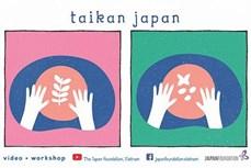 日本文化空间亮相越南
