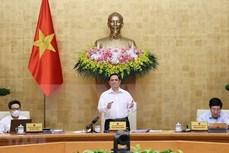 政府6月例行会议:越南尚无调整经济增长目标