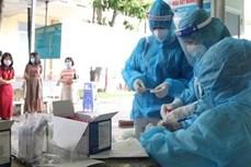 新冠肺炎疫情:河内市加大对从疫情发生地返回人员管理力度 防范疫情侵入