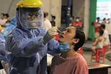 7月7日中午越南报告新增400例确诊病例和死亡病例5例