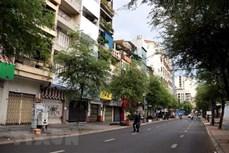 胡志明市自7月9日零时起按照政府总理第16号指示实施社交距离措施