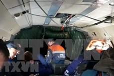 越南国家主席阮春福就俄罗斯坠机事故向俄总统致慰问电
