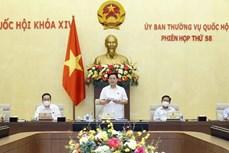国会常务委员会第58次会议闭幕 完成第十五届国会第一次会议各项准备工作