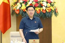 越南第十五届国会第一次会议将于7月20日开幕
