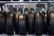 土耳其对原产于越南的自行车、摩托车内外胎启动反倾销日落复审立案调查 工贸部呼吁企业全力配合调查