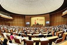 越南第十五届国会第一次会议:听取多项重要报告
