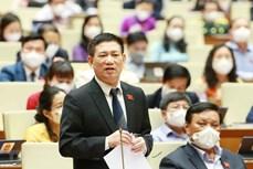 """越南第十五届国会第一次会议:将""""厉行节约、反对浪费""""专项监督纳入2022年最高监督计划"""