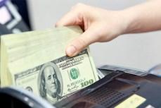 7月26日上午越盾对美元汇率中间价下调4越盾