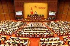 越南第十五届国会第一次会议选举国家主席和政府总理