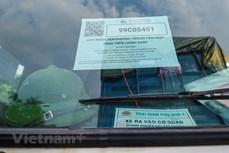 """越南公安部对攻击""""绿色通道""""证签发系统的行为进行调查"""
