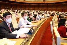 第十五届国会第一次会议:决定政府组成人员名额27人