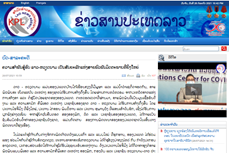 老挝媒体:老越战斗联盟是伟大友谊的象征