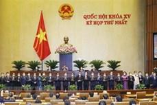 越南第十五届国会第一次会议:批准任命18位部长和4名政府成员