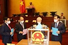 第十五届国会第一次会议:国会批准再次任命4名政府副总理