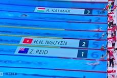 东京奥运会: 越南游泳运动员阮辉黄参加1500米自由泳比赛