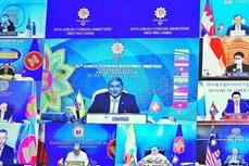 越南外长裴青山出席第54届东盟外长会议